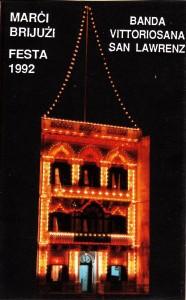 1992 Cassette Cover