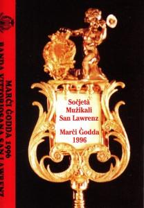 1996 Cassette Cover